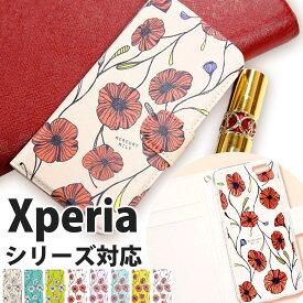 えくすぺりあ XZs SOV35 手帳ケース 大人女子 大人可愛い 可愛い ハンドメイドケース 花柄 かわいい カード収納 おしゃれ ブランド