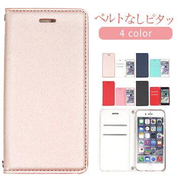 iPhone8ケースレザー手帳ケースベルトなしマグネットiPhone7iPhone6ケースバイカラーシンプルスマホケース