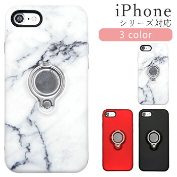 iPhoneXケースバンカーリングiphone7iphone8