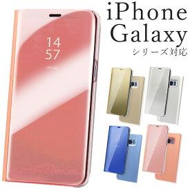 Galaxy s8 iPhoneX 手帳型 ケース 全面保護 鏡面 おしゃれ メンズ iphone8 ケース iPhoneX iphone7 ケース かわいい メッキ【送料無料】クリアケース iPhone se iPhone6 PlusiPhone7 ipHone7 アイフォン7 アイホンX s8plus s9 s9plus ギャラクシー s8