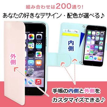 スマホケース全機種対応手帳型iPhone7iphone8【単色花柄】Plus【送料無料】可愛いおしゃれgalaxys8かわいいiPhone5sseアイフォン6XperiaAQUOSaquosxz2XZピンク花柄googleXZ3ARROWSペイズリー