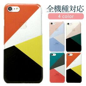 iPhone12 mini pro max クリアケース 全機種対応 iPhone7 ケース iphone8 【 カラーパターン シンプル 4種 】おしゃれ かわいい iPhone6s ケース アイフォン6s アイフォン6 スマホケース iPhone 令和最初にほしいモノ 令和 カバー iPhone12