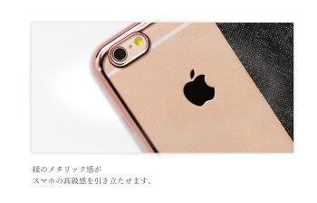 iPhone7/iPhone7Plusケース手帳型かわいい薔薇柄【送料無料】おしゃれiPhone6sケースバラ柄iPhone6PlusiPhone5iPhone/iPhoneSEケースアイフォン6ケーススマホケースアイフォン7手帳型ブラック大人女子