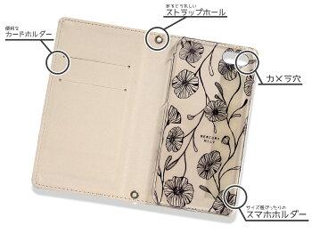 XperiaVLSOL21スマホケース全機種対応手帳型ベルトなしマグネット花柄ピンクかわいい