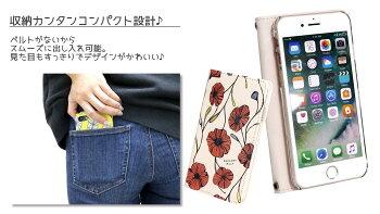 ASUSZenFone5A500KLスマホケース全機種対応手帳型ベルトなしマグネット花柄ピンクかわいい