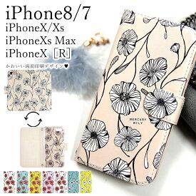 iphoneX 手帳型 かわいい iphone7 iphone8 ケース 手帳型 iPhone se 【 ポピー花柄 手帳ケース】 iPhone6s plus ケース iPhone7 Plus ケース iPhone5 手帳型ケース アイフォン7 ケース手帳型 令和最初にほしいモノ 令和
