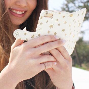 【送料無料】iPhone8【星柄手帳ケース3種】おしゃれクールアイフォン7iPhone6sアイフォン6siPhone6アイフォン6スマホケースタイル手帳型