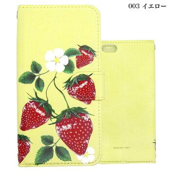 (送料無料)iPhone8(フルーツ柄いちご手帳ケース4種)おしゃれパステルアイフォン7iPhone6sアイフォン6siPhone6アイフォン6スマホケースいちご手帳型