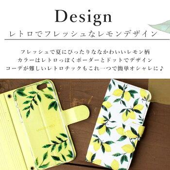 【送料無料】iPhone8【レモン柄手帳ケース5種】おしゃれポップアイフォン7iPhone6sアイフォン6siPhone6アイフォン6スマホケースシトラス手帳型