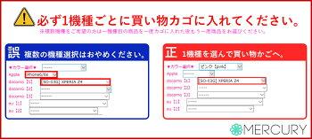 【送料無料】iPhone8【ドット手帳ケース4種】おしゃれクールアイフォン7iPhone6sアイフォン6siPhone6アイフォン6スマホケース手帳型