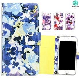 スマホケース手帳型 全機種対応 花柄 iPhone12 iPhone7 手帳 ケース かわいい ピンク iphone8 アイフォン6 iPhone se ケース Xperia アイフォンx iPhoneXs iPhoneXR XperiaXZ3 エクスペリア xz2 XZ1 mini pro max カバー