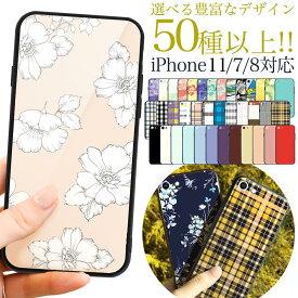 iPhone XS iPhoneXR ケース 大人可愛い スマホケース《送料無料》 鏡面 耐衝撃 丸型 ガラスケース iPhone X iPhone8 春物パステル かわいい おしゃれ 花柄 可愛い キラキラ アイフォン8 アイフォン7 アイフォン10 令和最初にほしいモノ 令和 種類豊富 デザイン