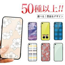 iPhone12 mini pro max ケース可愛い スマホケース《送料無料》 鏡面 耐衝撃 丸型 ガラスケース iPhone X iPhone8 iPhone7 春物パステル かわいい おしゃれ 花柄 大人可愛い キラキラ アイフォン8 アイフォン7 アイフォン11 デザイン カバー 新色 ラベンダー iPhone11