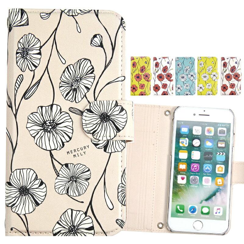 スマホケース 手帳型 全機種対応 花柄 iphone8 iphone7 ケース 〈ポピー 手帳ケース〉ピンク かわいい iPhone6sPlus iPhone5 iPhone se アイフォン7 カバー iPhoneX アイフォン8 ケース xperia XZ1 大人かわいい  iphone8