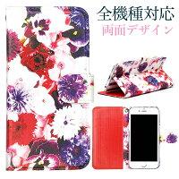 iPhone6sケース手帳花柄