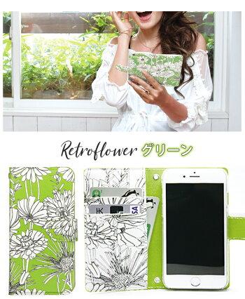 iPhone7/iPhone7Plusケース手帳型かわいい花柄春柄【送料無料】おしゃれiPhone6sケースレトロ花柄iPhone6PlusiPhone5iPhone/iPhoneSEケースアイフォン6ケーススマホケースアイフォン7手帳型ピンク女子