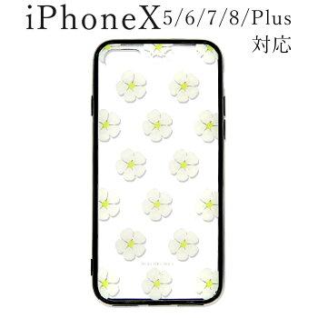 iPhone6sケース【送料無料】