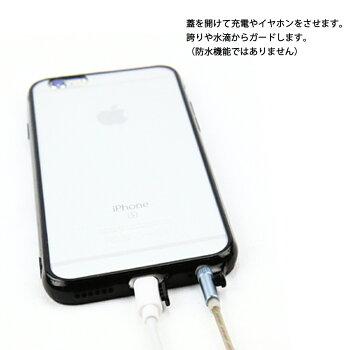 iphone7ケースiPhone6siPhone6【超クリアハードケース】【送料無料】クリアケースiPhoneseiPhone6Plus