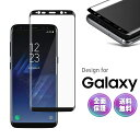 Galaxy S9 + ガラス フィルム S10 S 10 Plus 全面 保護 ギャラクシー S 9 Plus 保護フィルム S8 S7 S6 edge Note9 Not…