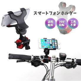 工具無しで取付可 マウンテン バイク スマートフォン ホルダー 自転車 スピンバイク アンチ ショック アイフォン iPhone11 Galaxy Xperia スマホ GPS ナビ ワークアウト トレーニング スマホを見れる【送料無料】ポイント消化