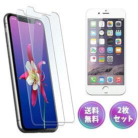 iPhone フィルム 2枚セット 画面 保護 iPhone11 XR iPhone XS Max iPhoneX iPhone8 iPod touch スマホ アイフォン ケースに干渉しない 浮かない 傷 防止 クリア 貼り間違っても安心 嬉しい【2枚セット】【送料無料】ポイント消化