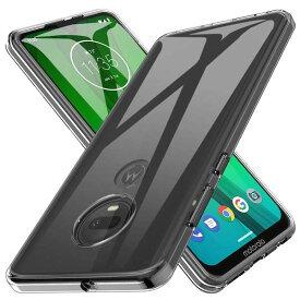 Moto G7 ケース G6 G5 E5 モトローラ SIM フリー スマートフォン カバー TPU グリップ スマホケース 薄型 軽量 透明 シンプル Clear クリア【送料無料】ポイント消化