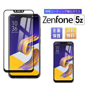 ZenFone 5z ZS620KL ガラスフィルム 保護フィルム ガラス 画面 Face ID 対応 ゼンフォン 気泡ゼロ 淵面 吸着 液晶 エッジ 保護 湾曲 滑らか 3D 9H 感度良好 フル BLACK 黒【送料無料】ポイント消化