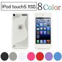 iPod ケース touch5 touch6 カバー TPU グリップ 滑り止め アイポッドケース 第5世代 5th 6th ソフト 保護 アクセサリ…