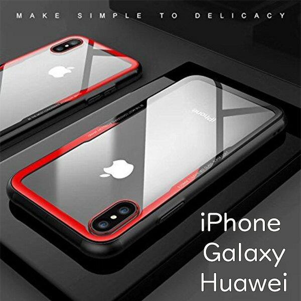 iPhone ケース iPhoneXR iPhoneXS Max ガラス 耐衝撃 アイフォン X ギャラクシー S9 S9+ 薄型 軽量 QI 対応 スマホケース 強化 Glass TPU グリップ 構造 ストラップホール シンプル カバー【10倍!!】ポイントアップ