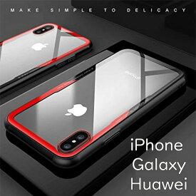 iPhone ケース iPhoneXR iPhoneXS Max ガラス 耐衝撃 アイフォン X ギャラクシー S9 S9+ 薄型 軽量 QI 対応 スマホケース 強化 Glass TPU グリップ 構造 ストラップホール シンプル カバー【送料無料】ポイント消化