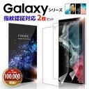 GALAXY Note10 Plus 全面 フィルム 指紋認証 対応 note10Plus 割れない TPU ギャラクシー SC-01M SCV45 対応 ウレタン フレックスモデル Flex 3D