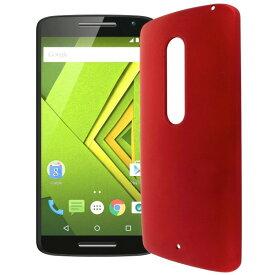 Motorola Moto X Play スマホケース ケース AIR SLIM DESIGN スリムフィット モトローラ XT1562 XT1563 SIMフリー スマートフォン 5.5インチ 薄型軽量 デザイン ワンタッチ装着 サラッとした肌触り PCハード 赤【送料無料】ポイント消化