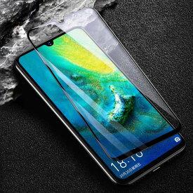 Huawei nova lite 3 ガラス フィルム 淵面 吸着 気泡ゼロ 楽天モバイル UQ mobile Line モバイル ガラスフィルム SIMフリー スマホ 液晶 画面 指紋 割れ 防止 衝撃 吸収 滑らか タッチ 感度 良好 9H 強化 GLASS FILM 黒 Black 2枚【送料無料】ポイント消化
