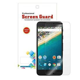 Google Nexus 5X 液晶 保護 フィルム 2Pack LG Nexus5X 2015年発売モデル docomo Y!mobile Simフリー 対応 自己吸着式 SCREEN GUARD コーティング スクリーン ガード クリア 画面保護 2枚セット/ 送料無料 マラソン sale