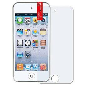 iPod touch6 touch5 フィルム 6世代 5世代用 液晶 保護 アイポッド タッチ 6th 5th 対応 タッチ5 タッチ6 自己吸着式 SCREEN GUARD コーティング スクリーンシート 画面 保護 クリア 2枚セット【送料無料】ポイント消化