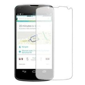Google Nexus4 液晶保護フィルム LG Nexus 4 E960 対応 ネクサス4 保護フィルム 液晶フィルム Screen Shield コーティング スクリーンシールド 透明クリアタイプ 取付専用クロス付属 画面保護 クリア 2枚セット【送料無料】ポイント消化