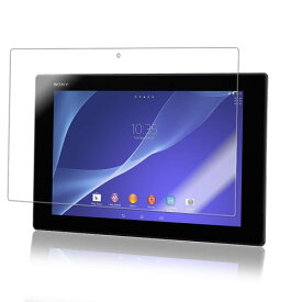 Xperia Tablet Z / Xperia Z2 Tablet 液晶 保護 フィルム エクスぺリア タブレット docomo SO-03E SO-05F au SOT21 Wi-Fiモデル 対応 自己吸着式 SCREEN SHIELD コーティング スクリーン シート 画面 保護 指紋 防止 クリア【送料無料】ポイント消化