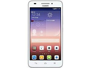Huawei Ascend G620S 液晶 保護 フィルム ファーウェイ SIMフリー スマートフォン 対応 自己吸着式 SCREEN SHIELD コーティング スクリーンシート 画面保護 2枚セット【送料無料】マラソン+2倍
