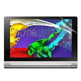 2枚セット Lenovo YOGA Tablet 2 8 inch 液晶保護フィルム レノボ ヨガタブレット 830F 851F 8.0型ワイド 対応 自己吸着式 紫外線カット 透明度99%加工 SCREEN SHIELD コーティング スクリーンシート画面保護【送料無料】ポイント消化