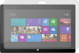 Microsoft Surface RT 液晶 保護 フィルム マイクロソフト サーフェス 10.6インチ 32GB 64GB タブレット 対応 自己吸着式 SCREEN SHIELD コーティング スクリーンシート画面保護 指紋防止 クリア【送料無料】ポイント消化