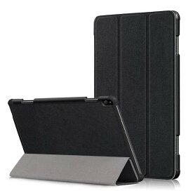 Lenovo tab P10 ケース タブレット 薄型 軽量 スタンド オートスリープ カバー レザー PC ハード 黒【送料無料】ポイント消化
