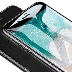 iPhone6 Plus 5.5 ガラス フィルム iPhone6S プラス docomo Softbank SIMフリー スマホ 指紋 防止 液晶 画面 保護 滑らか 6D 感度良好 耐衝撃 9H 強化 GLASS ブラック【送料無料】ポイント消化