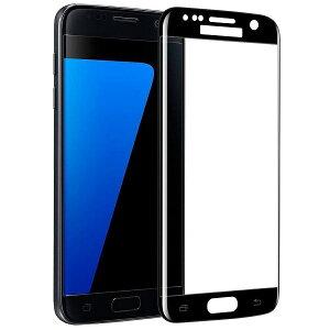 Galaxy S7 edge ガラス フィルム 全面 docomo SC-02H au SCV33 ギャラクシー S 7 ギャラクシー 液晶 画面 エッジ 保護 湾曲 滑らか 3D S-PEN 対応 9H クリア フルサイズ 黒【送料無料】ポイント消化
