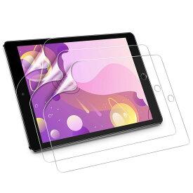 iPad Mini 7.9 フィルム apple pencil 対応 ケースに干渉しない 液晶 画面 保護 Apple アイパッド mini4 mini5 Face ID アップルペンシル 反応 対応 加工 指紋 スクラッチ 防止 HD クリア 透明 2枚 セット【送料無料】ポイント消化