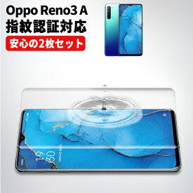 50%半額 スーパーセール/OPPO Reno 3 A フィルム 楽天モバイル Softbank UQ mobile ワイモバイル A002OP スマホ 全面 保護 オッポ リノ スリー A ケースに干渉しない オッポ 割れない TPU ウレタンフィルム Flex 3D クリア 透明 2枚