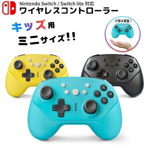 Nintendo Switch / Switch lite ワイヤレス コントローラー スイッチ Bluetooth ジョイコン プロコン Joy-Con ワイヤレス コントローラー 無線 ジャイロセンサー HD振動 連射 任天堂 ニンテンドー PC / Android