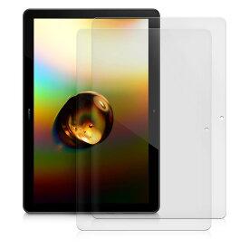 2枚 セット HUAWEI MediaPad T5 10 フィルム 10.1インチ タブレット 対応 画面保護 ケースに干渉しない 薄型 PET 自己吸着式 紫外線 カット 指紋防止 コーティング スクリーン シート液晶 傷防止 クリア【送料無料】ポイント消化