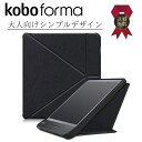 【楽天1位獲得】 Kobo Forma ケース 電子書籍 リーダー スリープ スマート カバー 楽天 コボ RAKUTEN Book 画面を守る…