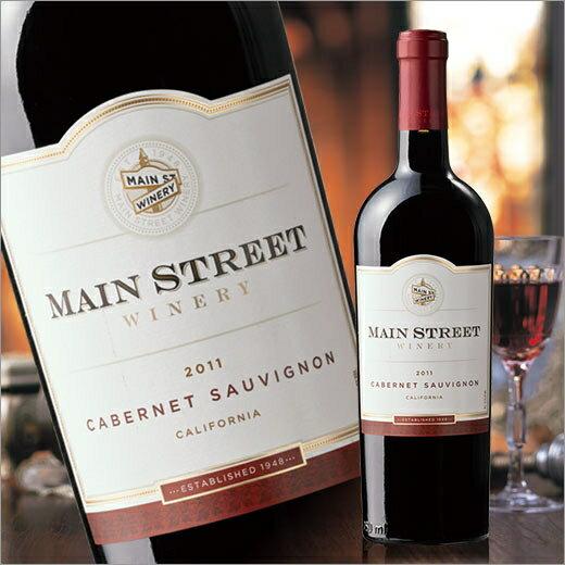 メイン・ストリート・カベルネ・ソーヴィニヨン'11[赤ワイン][ワイン][赤:フルボディ] 【7771470】