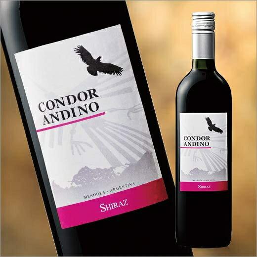 コンドール・アンディーノ・シラーズ(2015)(アルゼンチン/赤・FB)750ml[赤ワイン][ワイン][赤:フルボディ] 【7764112】
